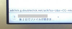 スクリーンショット-2013-06-27-21.37.14
