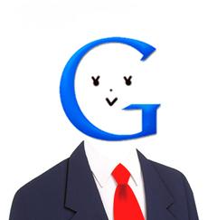 Google先生 「悪い子は退学にすんよ。」