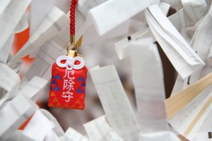 137450963-japanese-fortunes-and-charm-gettyimages