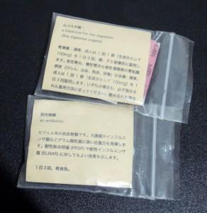 DSCN8140