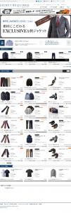 メンズファッション BEYESはJACKET REQUIREDに生まれ変わりました - ジャケットリクワイヤード - 通販サイト