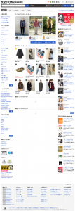 ファッション通販ZOZOTOWN【全品送料無料】