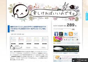 site_00004