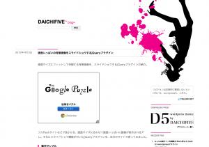 site_00007