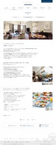 東京ステーションホテルの宿泊のご案内|東京ステーションホテル<公式サイト>