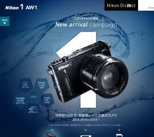 Nikon 1 AW1 - New Arrival Campaign  NikonDirect - ニコンダイレクト