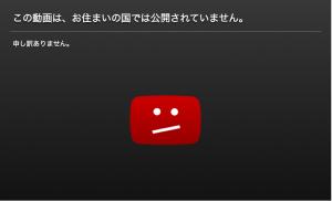 スクリーンショット 2014-01-22 4.57.11 PM