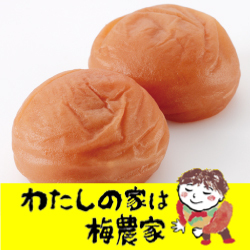 item_hachimitu