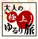 スクリーンショット 2014-02-16 13.00.11