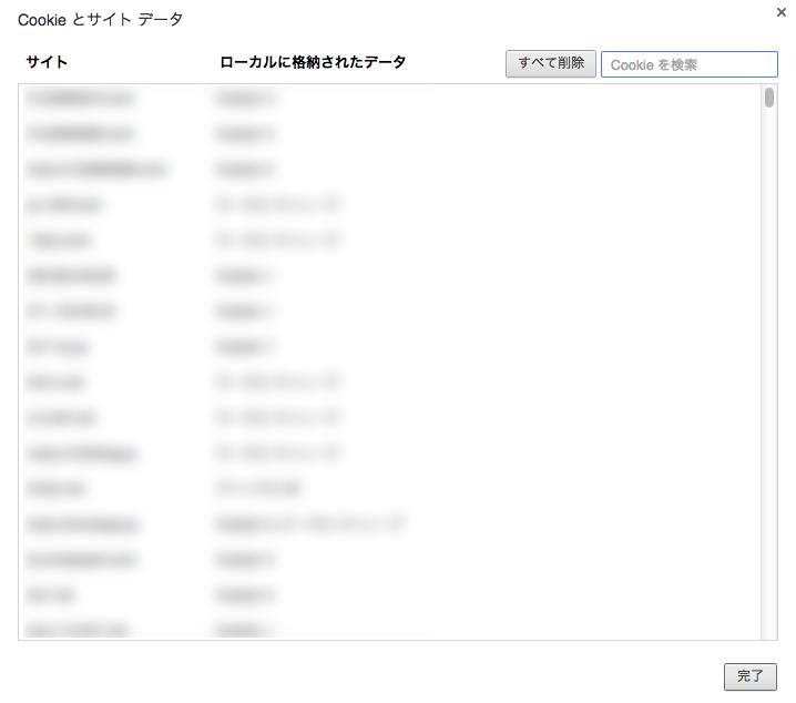 スクリーンショット 2014-02-20 16.51.09