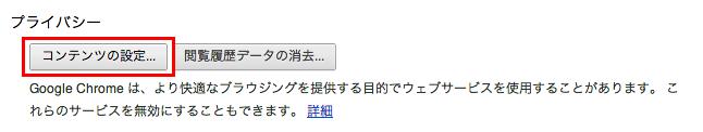 スクリーンショット-2014-02-20-16.50.08