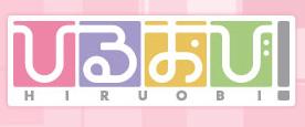 スクリーンショット 2014-02-16 14.28.34