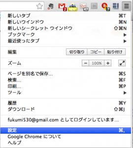 スクリーンショット 2014-02-20 16.49.17