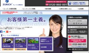 スクリーンショット 2014-02-10 2.40.23