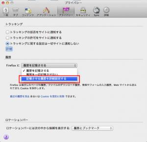 スクリーンショット-2014-02-20-16.57.01