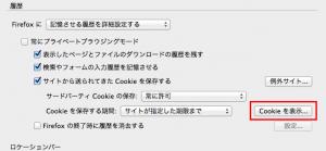 スクリーンショット-2014-02-20-16.57.21