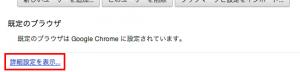 スクリーンショット-2014-02-20-16.49.57