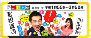 スクリーンショット 2014-02-24 0.24.27
