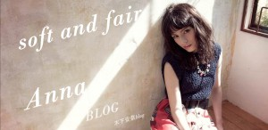 kinoshita_blog8_r2_c1