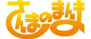 スクリーンショット 2014-03-09 16.51.48