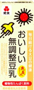 スクリーンショット 2014-03-04 20.04.12