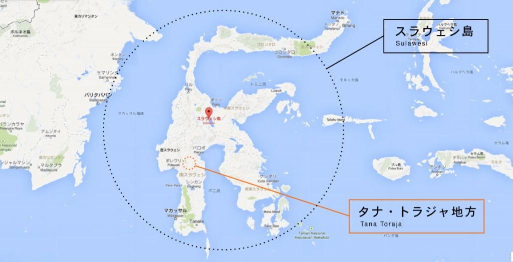 地図見本2
