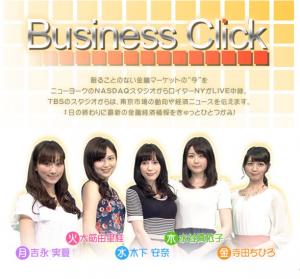 スクリーンショット 2014-04-28 0.09.09