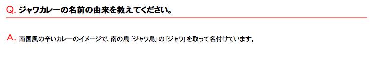 スクリーンショット 2014-05-22 11.31.54 PM