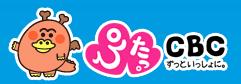 スクリーンショット 2014-06-30 2.05.04