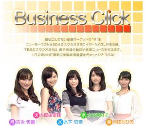 スクリーンショット 2014-06-14 17.50.25