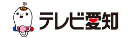 スクリーンショット 2014-06-30 2.05.50
