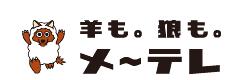 スクリーンショット 2014-06-30 2.05.35