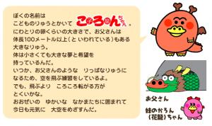 スクリーンショット 2014-07-12 14.36.39