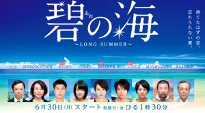 スクリーンショット 2014-07-19 12.46.55
