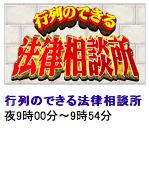 スクリーンショット 2014-08-31 21.02.04