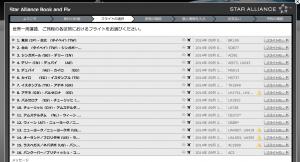 スクリーンショット 2014-08-28 18.20.13