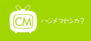 スクリーンショット 2014-08-10 15.26.28
