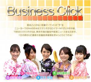 スクリーンショット 2014-09-07 18.47.11