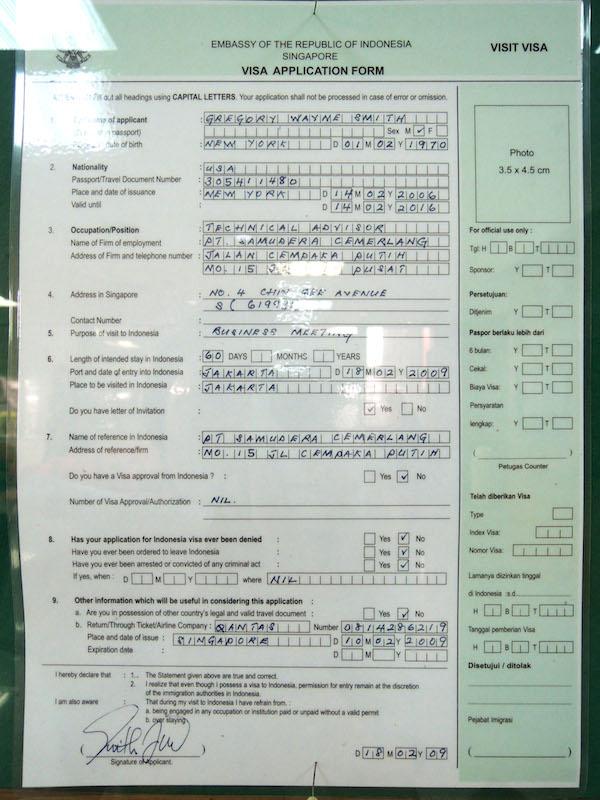 DSCN9795