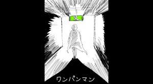 スクリーンショット 2014-09-19 14.25.05