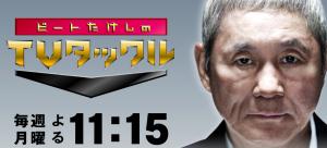 スクリーンショット 2014-10-19 16.51.01