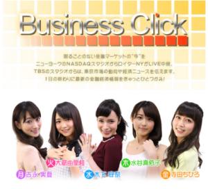 スクリーンショット 2014-10-19 17.46.34