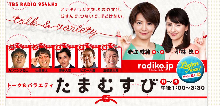 スクリーンショット 2014-11-16 15.29.20
