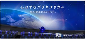 スクリーンショット 2014-12-15 23.18.35