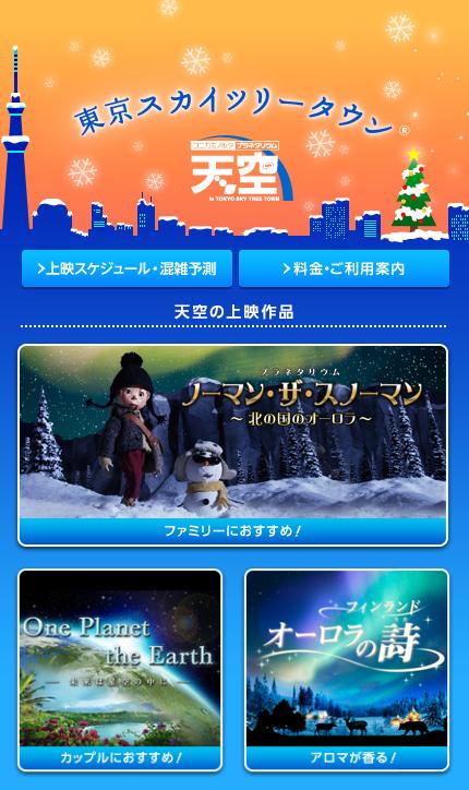 スクリーンショット 2014-12-15 23.18.57