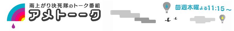 スクリーンショット 2014-12-07 15.14.32