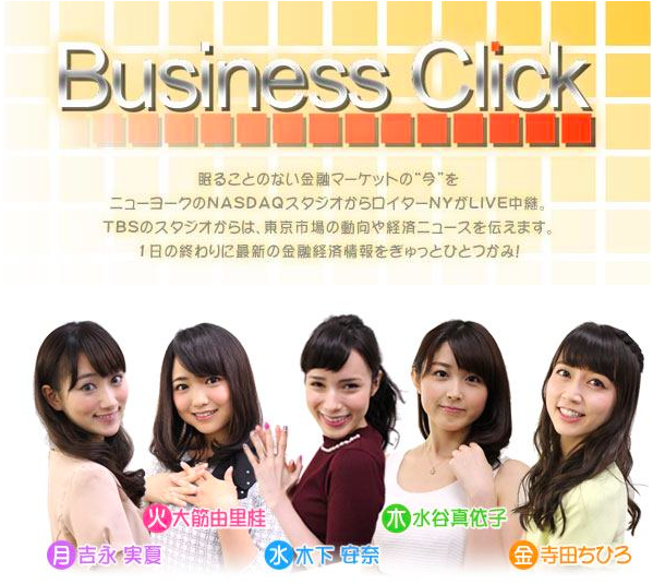 スクリーンショット 2014-12-21 16.53.27