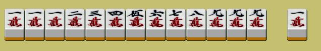 スクリーンショット 2014-12-22 0.03.15