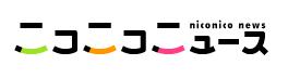 スクリーンショット 2014-12-01 0.43.31