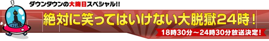 スクリーンショット 2014-12-28 17.57.39